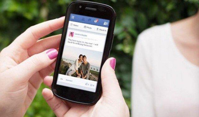 Просмотр социальных сетей