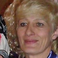 Ульяна Астахова