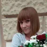 Инесса Стацевич