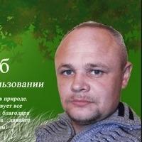 Захар Бобров